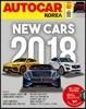 오토카 코리아 AUTOCAR KOREA (월간) : 2월 [2018]
