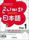 ������ �Ϻ��� Step. 1