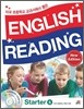 �̱� �ʵ��б� ������ ���� English Reading Starter 5