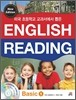 �̱� �ʵ��б� ������ ���� English Reading BASIC 1