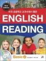 미국 초등학교 교과서에서 뽑은 English Reading BASIC 3