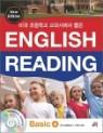 미국 초등학교 교과서에서 뽑은 English Reading BASIC 4