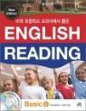 미국 초등학교 교과서에서 뽑은 English Reading BASIC 5