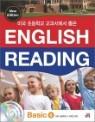 미국 초등학교 교과서에서 뽑은 English Reading BASIC 6