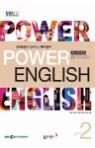EBS FM 라디오 POWER ENGLISH 2018년 2월