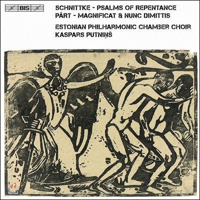 Estonian Philharmonic Chamber Choir 슈니트케 / 아르보 패르트: 합창 음악 (Schnittke: Psalms of Repentance / Part: Magnificat & Nunc Dimittis)