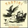 Erica Morini 타르티니: 악마의 트릴 소나타 (Tartini: Devil's Trill Sonata) [LP]