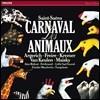 Martha Argerich 생상스: 동물의 사육제 (Saint-Saens: Carnaval des Animaux) [2 LP]