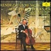 Pierre Fournier 피에르 푸르니에의 음악적 만남 - 슈만 / 브람스 / 드보르작 외 (Rendezvous Musical) [2 LP]