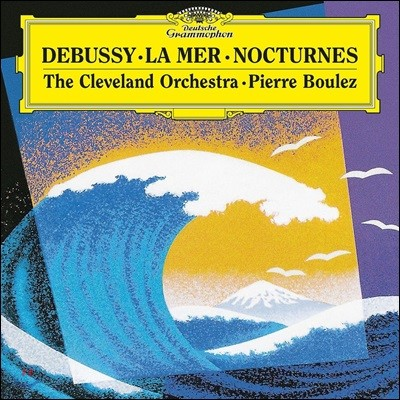 Pierre Boulez 드뷔시: 녹턴ㆍ바다 - 피에르 불레즈 [LP]