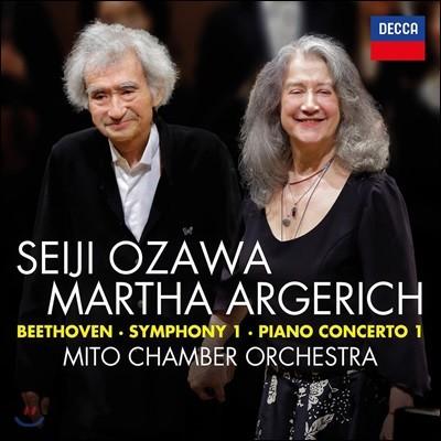 Seiji Ozawa / Martha Argerich 베토벤: 피아노 협주곡 1번, 교향곡 1번 (Beethoven: Piano Concerto, Symphony No.1)