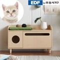 동서가구 고양이 화장실 시리즈