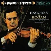 레오니드 코간 바이올린 소품집 - 앙코르 (Encores by Leonid Kogan) [LP]