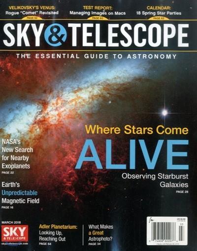 Sky & Telescope (월간) : 2018년 03월