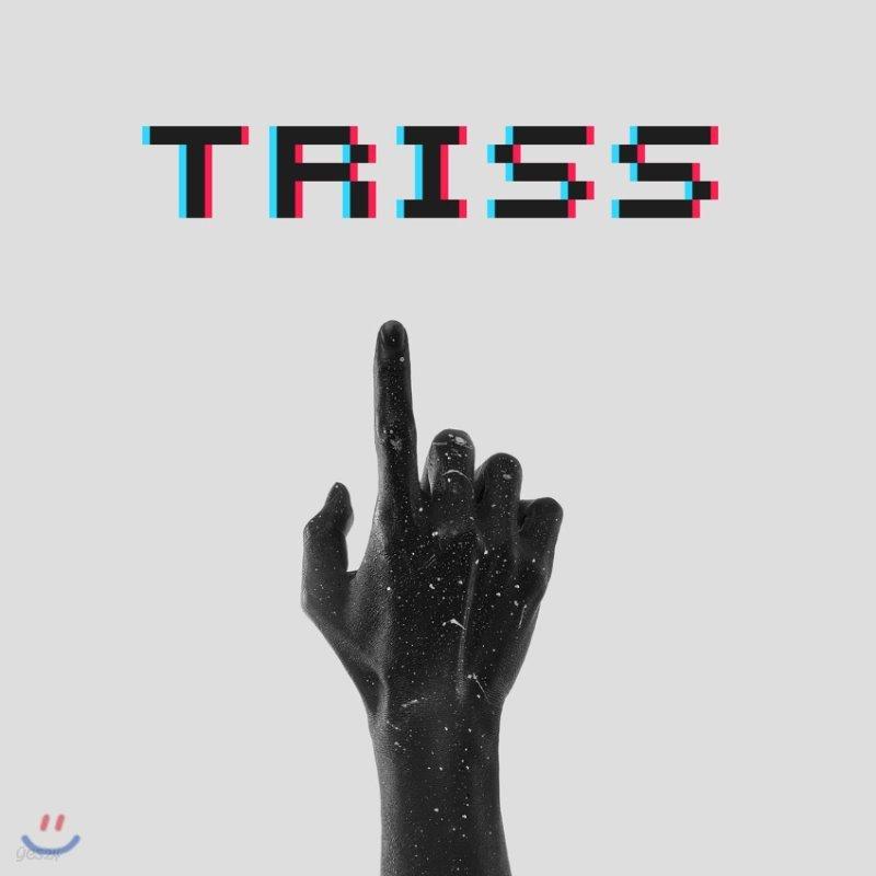 트리스 (Triss) - Science And Fantasy