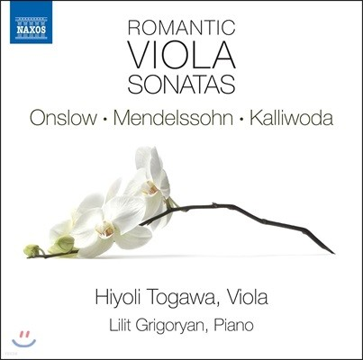 Hiyoli Togawa 낭만주의 시대 비올라 소나타 작품집 - 온슬로 / 멘델스존 / 칼리보다 (Romantic Viola Sonatas)
