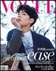 [B형][포스터 미포함] Vogue Taiwan (월간) : 2018년 2월 : 보그 대만판 (박보검 커버)