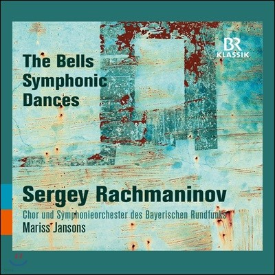 Mariss Jansons 라흐마니노프: 종, 교향적 무곡 - 마리스 얀손스, 바이에른 방송 교향악단