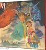 건담 디 오리진 6 [GUNDAM THE ORIGIN 6] (한정판) : 탄생, 붉은 혜성 : 블루레이