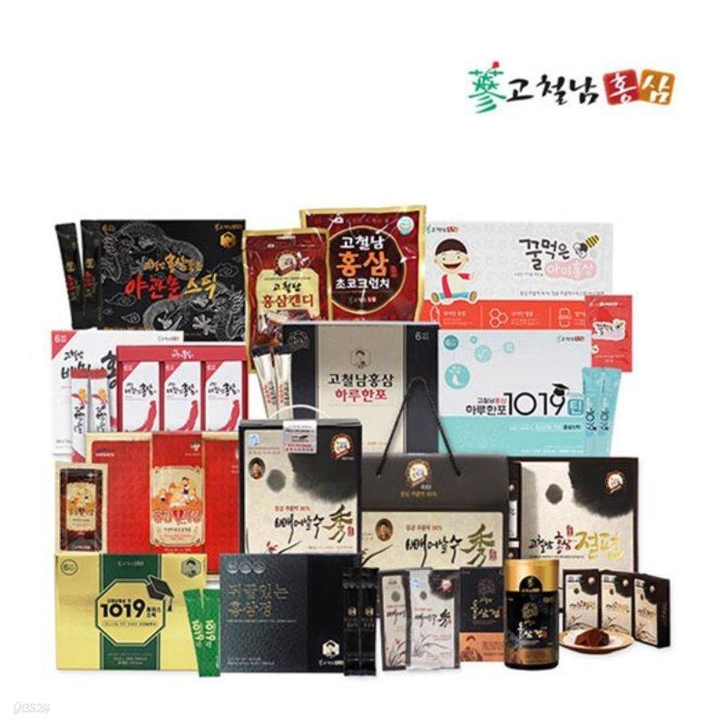 고철남홍삼 홍삼스틱 하루한포 모음전 30포