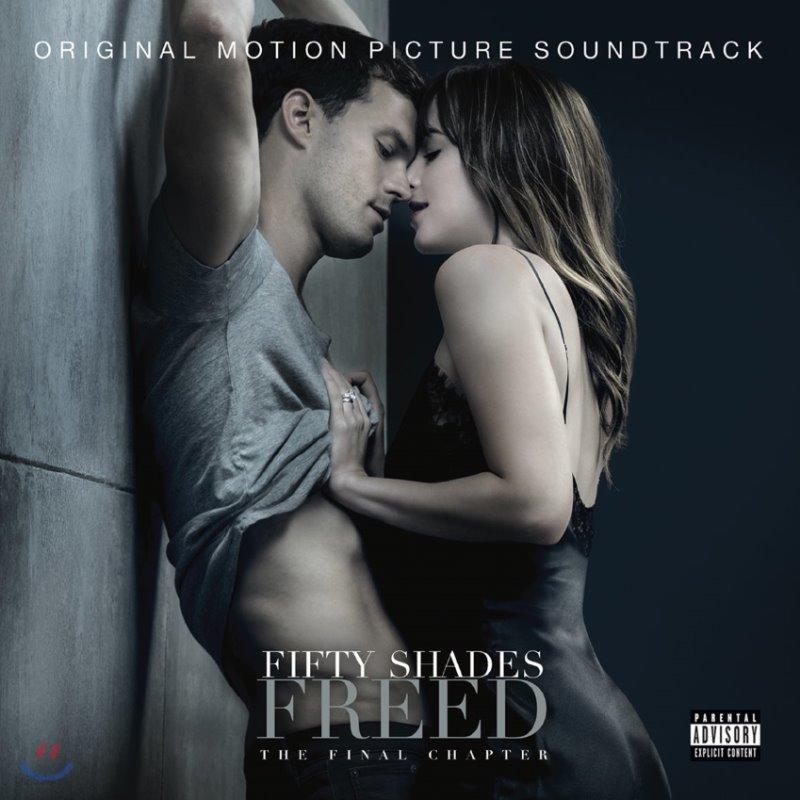 50가지 그림자: 해방 영화음악 (Fifty Shades Freed OST)