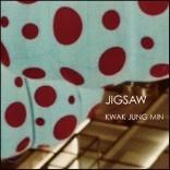 곽정민 - Jigsaw