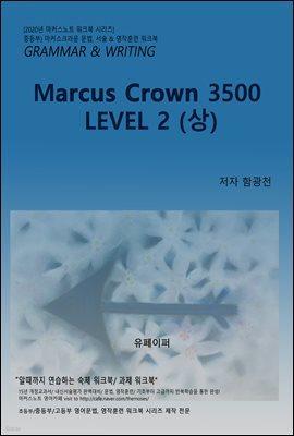 영작훈련 워크북 3500 Level 2