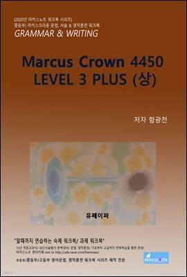 영작훈련 워크북 4450 Level 3