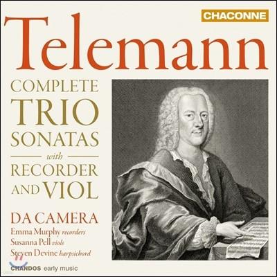 Da Camera 텔레만: 리코더와 비올 트리오 소나타집 (Telemann: Complete Trio Sonatas With Recorder & Viol)