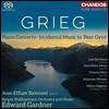 Edward Gardner 그리그: 피아노 협주곡, 극 부수음악 '페르귄트' (Grieg: Piano Concerto Op.16, Peer Gynt Op. 23)