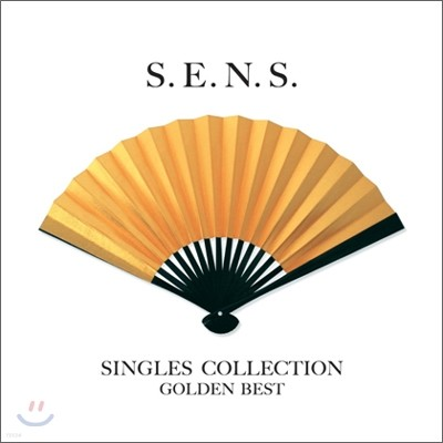 S.E.N.S. - Golden Best: Singles Collection