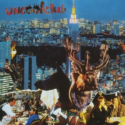 언쿨클럽 (Uncoolclub) 1집 - Diorama of Life