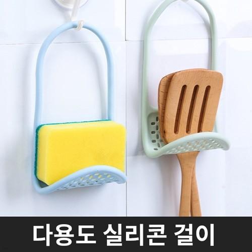 실리콘 다용도 수세미 걸이 비누 홀더 싱크대 정...