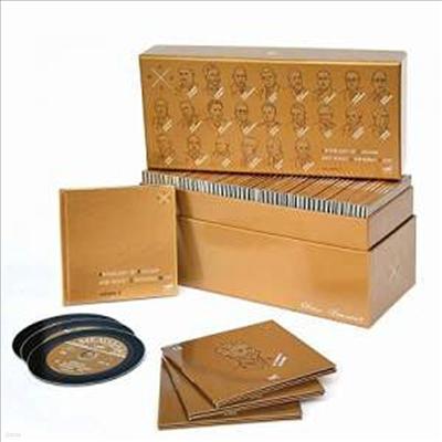러시아의 관현악 작품 2집 (Anthology Of Russian Symphonic Music Vol.2) (56CD Boxset) - 여러 아티스트
