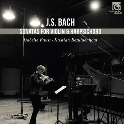 Isabelle Faust 바흐: 바이올린과 하프시코드를 위한 소나타 - 이자벨 파우스트