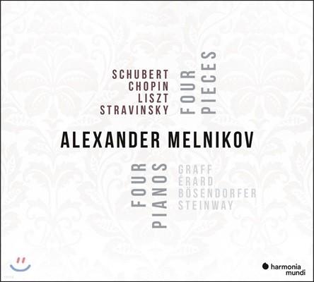 Alexander Melnikov 알렉산더 멜니코프 - 4개의 피아노 솔로곡을 위한 4종류의 피아노 (Four Pieces, Four Pianos)