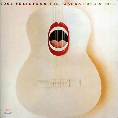Jose Feliciano (호세 펠리치아노) - Just Wanna Rock 'N' Roll