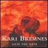 Kari Bremnes (카리 브렘네스) - Gate Ved Gate [LP]