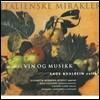 Aage Kvalbein 이태리 유명 클래식 & 영화음악 모음집 (Italian Miracles) [2 LP]