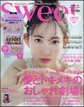 (예약도서)Sweet(スウィ-ト) 2018年4月號