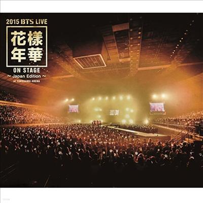 방탄소년단 (BTS) - 2015 BTS Live 花樣年華 On Stage~Japan Edition~At Yokohama Arena (Blu-ray)(Blu-ray)(2016)