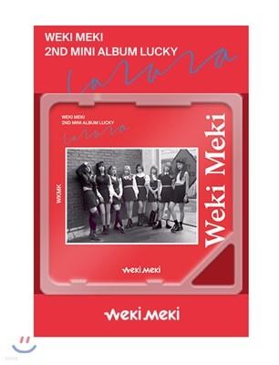위키미키 (Weki Meki) - 미니앨범 2집 : Lucky [스마트 뮤직 앨범(키노 앨범)]