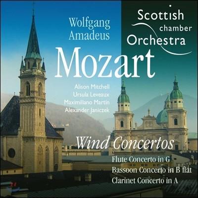 Alexander Janiczek 모차르트: 목관 협주곡집 (Mozart: Wind Concertos)