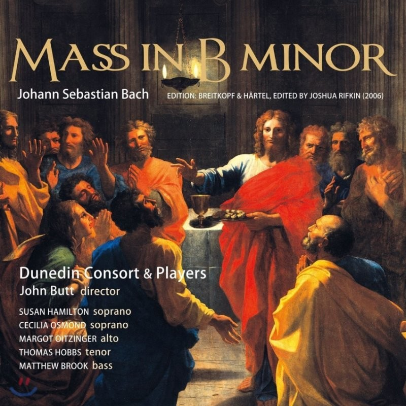 John Butt 바흐: b단조 미사 - 존 버트, 더니든 콘소트 (Bach: Mass in b minor BWV232)