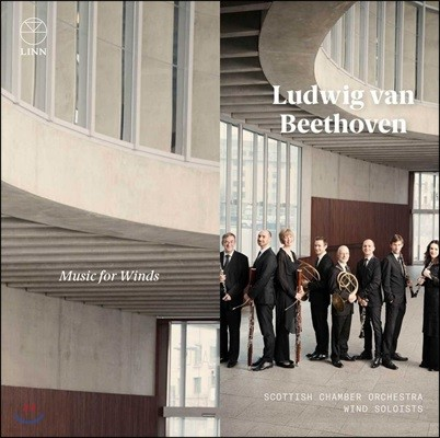 Scottish Chamber Orchestra Wind Soloists 베토벤: 관악 앙상블을 위한 작품집 (Beethoven: Music For Winds)