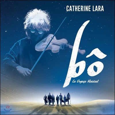 Catherine Lara 카트린 라라 - 보 (Bo - Le Voyage Musical)