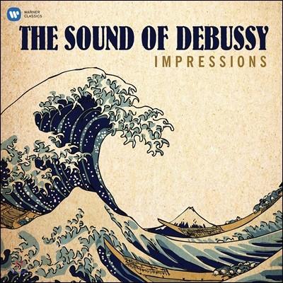 드뷔시 사운드 (Impressions - The Sound of Debussy) [LP]