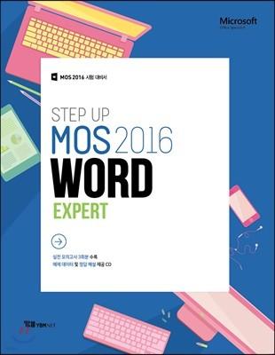 Step Up  MOS 2016 Word Expert