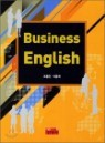 Business English ����Ͻ� ����