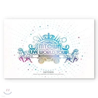 SM타운 라이브 월드 투어 포토북 [한정생산]